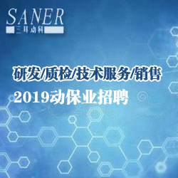 四川乾通动物药业有限公司