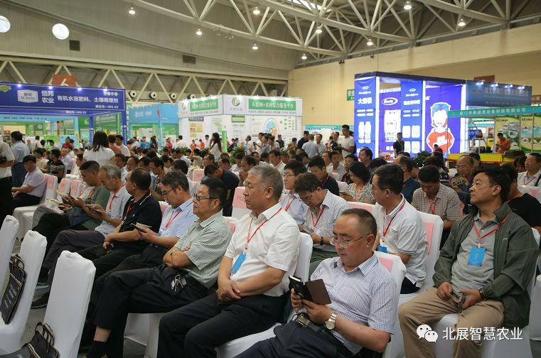 2019甘肃(兰州)智慧农业展开幕式会场