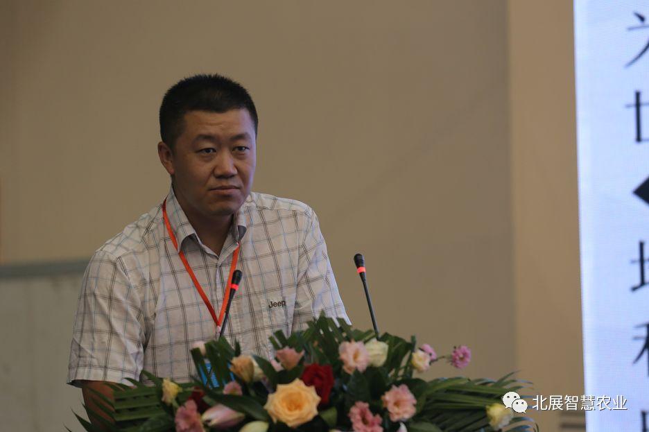 中国检验认证集团农业产业标准化研究中心副主任张杨做